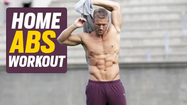 How to do Abs Workout at Home without Equipment -MergeZone