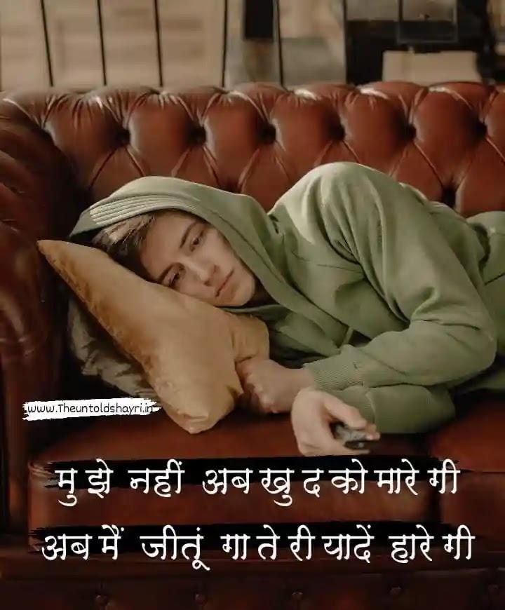 Ab Khud Ko Maregi, 2 lines Sad Hindi Shayri 2021