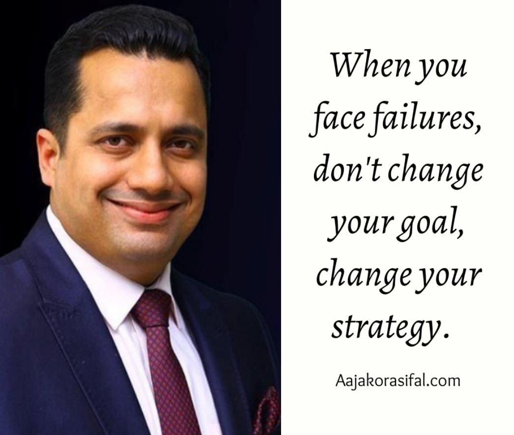 Vivek Bindra Motivational quotes for bounce back