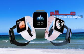 مواصفات و مميزات ساعة شاومي ريدمي Xiaomi Redmi Watch