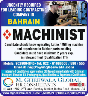 Machinist for Contracting Company in Bahrain