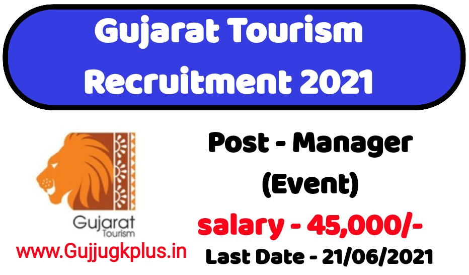 Gujarat Tourism Recruitment 2021 for Manager (Event) Post 2021