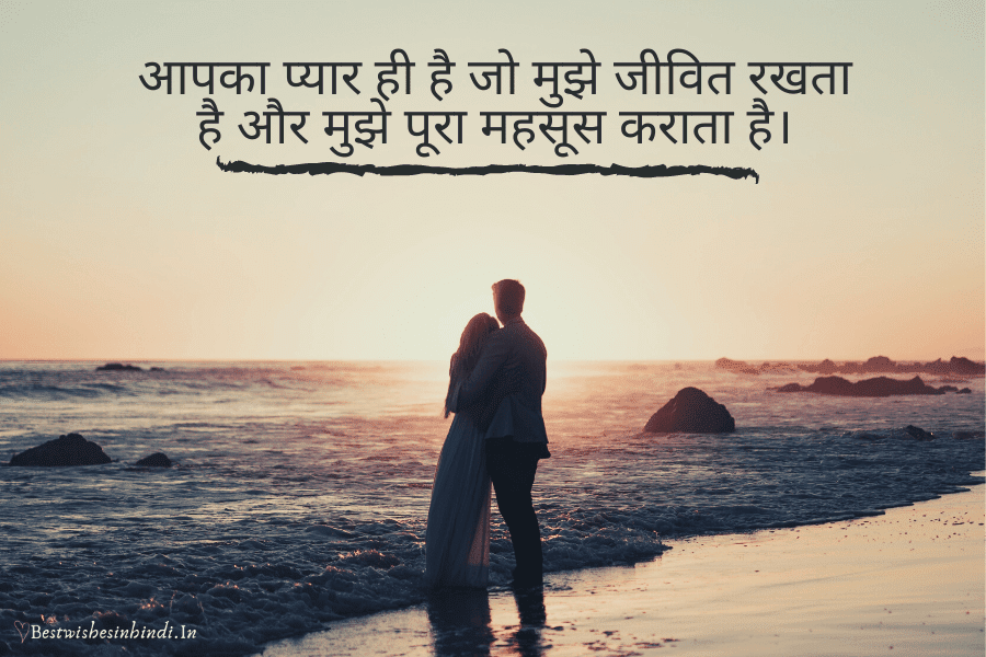 good morning messages for love in hindi, good morning love messages for girlfriend hindi, good morning love sms in hindi