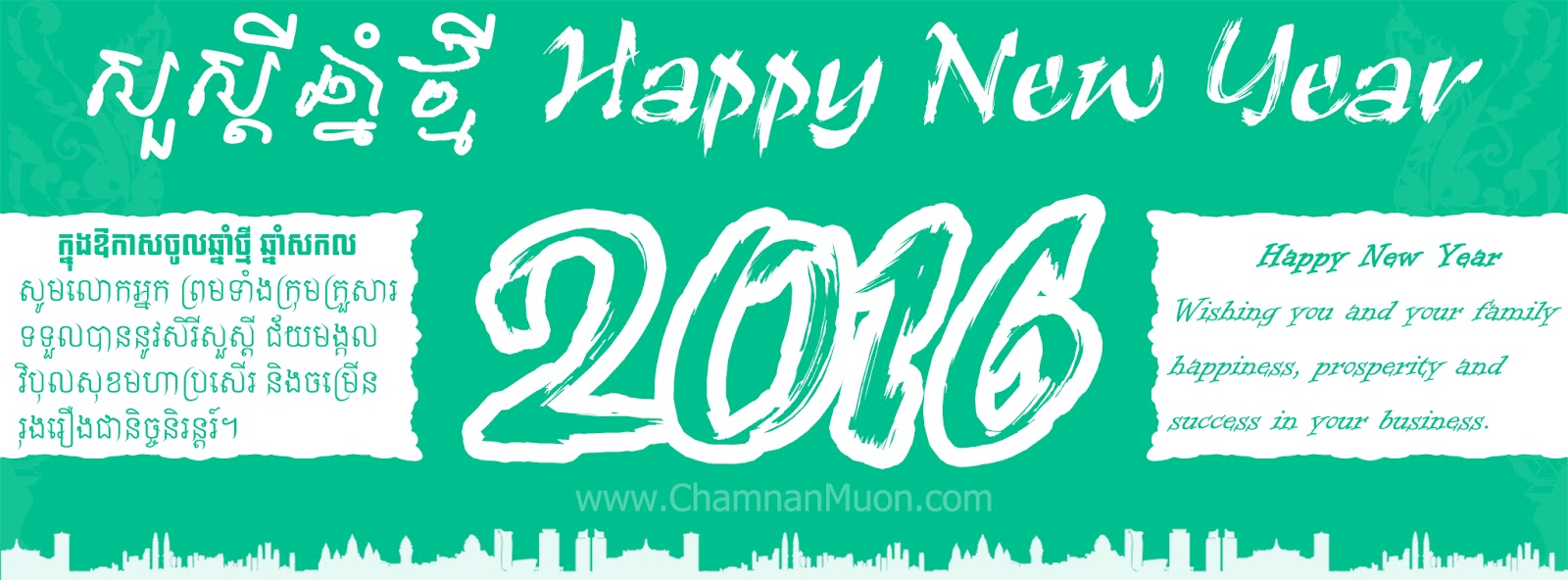 How to write happy new year in cambodian - Wish New Year in