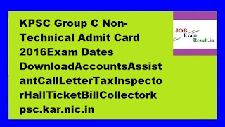 KPSC Group C Non-Technical Admit Card 2016Exam Dates DownloadAccountsAssistantCallLetterTaxInspectorHallTicketBillCollectorkpsc.kar.nic.in