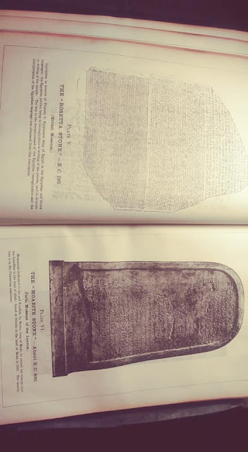 1800 Bible With Egyptian, Sumerian And Anunnakis Images? 8