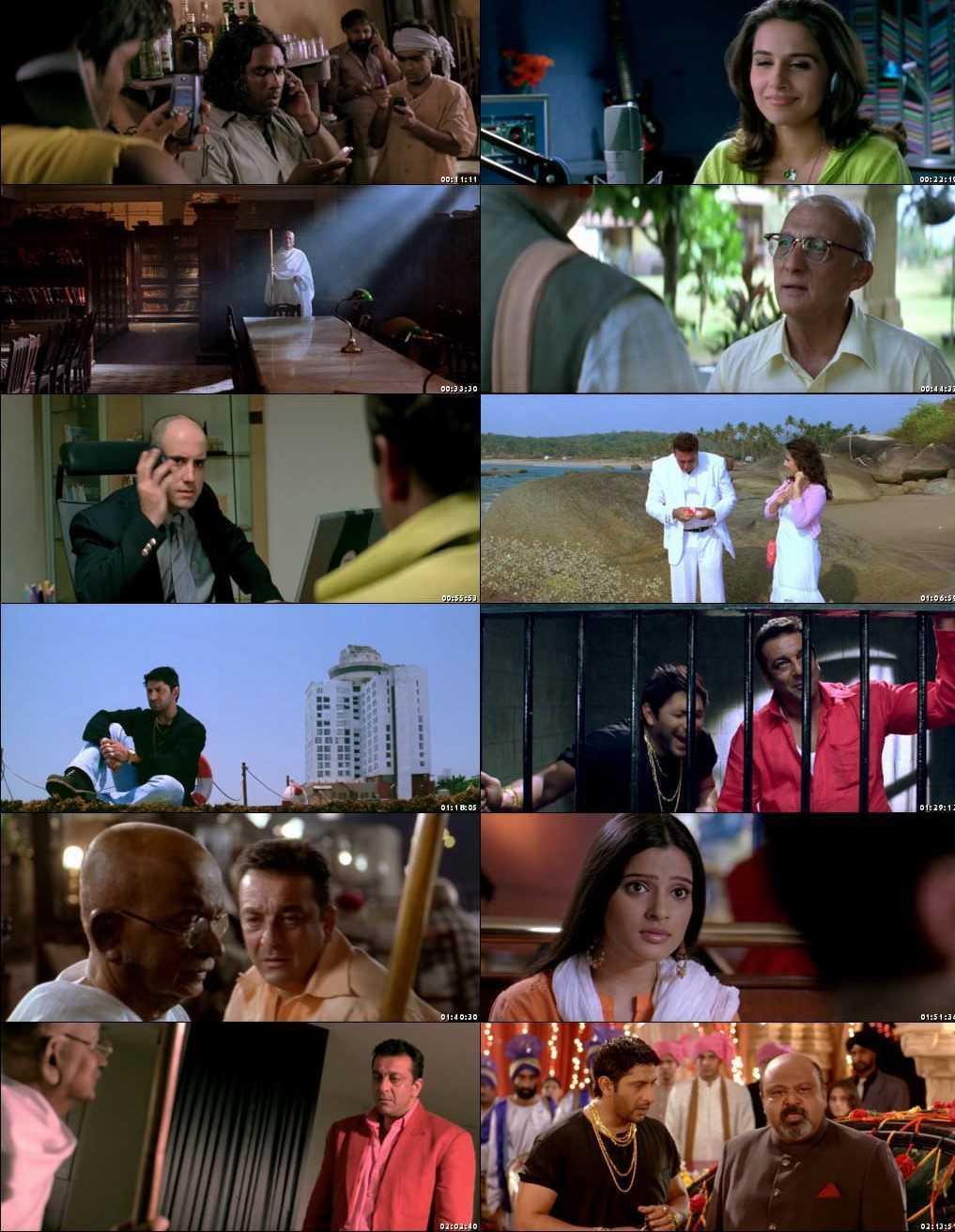 Lage Raho Munna Bhai 2006 Screenshot