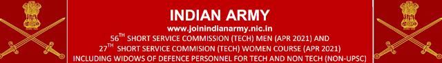 Notification Indian Army 55th SSC (TECH) Men AND 26th SSC (TECH) Women