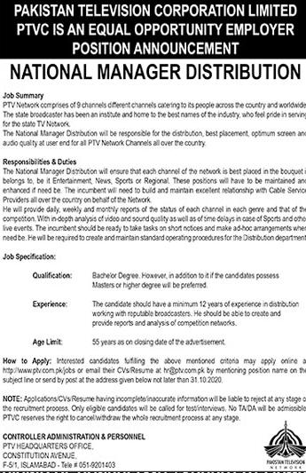 PTV Pakistan Television Corporation Jobs in Pakistan 2020-2021 - Online Apply - www.ptv.com.pk - hr@ptv.com.pk
