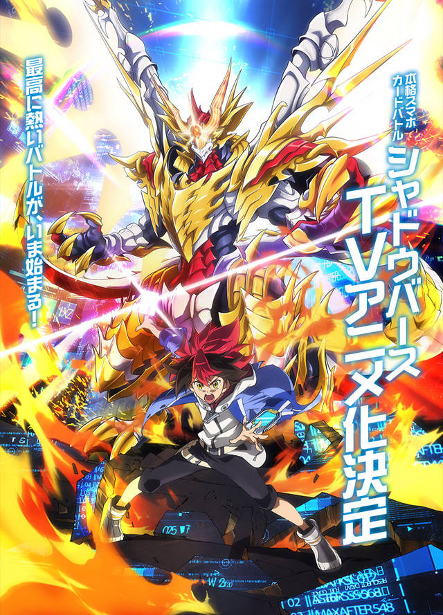Shadowverse anime