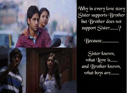 quotes related to brother and sister relationship movie