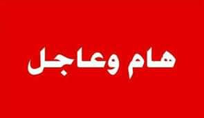 وظائف دبي