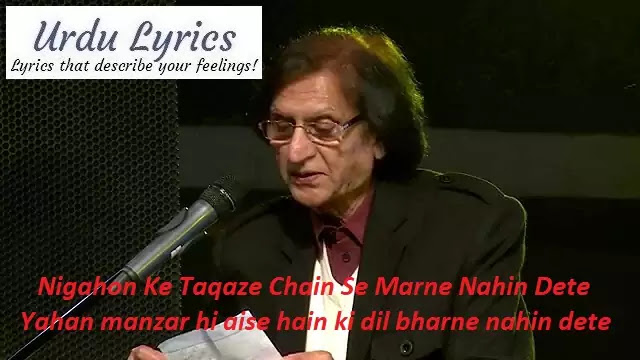 Nigahon Ke Taqaze Chain Se Marne Nahin Dete - Waseem Barelvi - Urdu Poetry