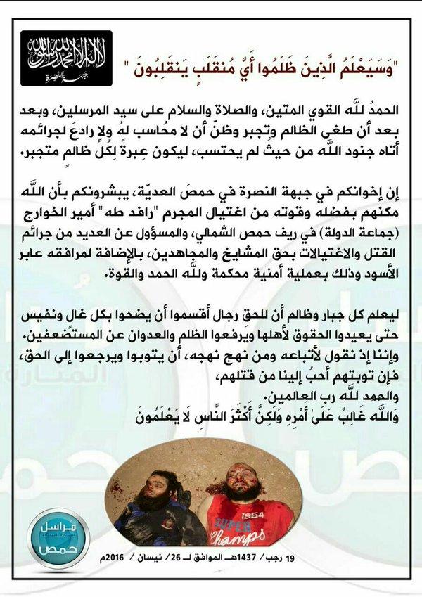 jabhah_nusra_tewaskan amir isis homs