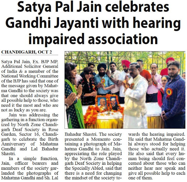 Satya Pal Jain celebrates Gandhi Jayanti with dearing impaired association