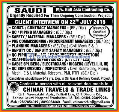 Aramco jobs for KSA - Gulf Jobs for Malayalees