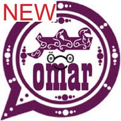 تحميل تطبيق تطبيق واتس اب عمر البنفسجي WhatsApp Omar Plus