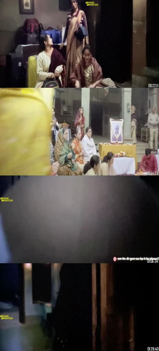 Ramprasad Ki Tehrvi 2021 Hindi 720p 480p pDVDRip x264 Full Movie