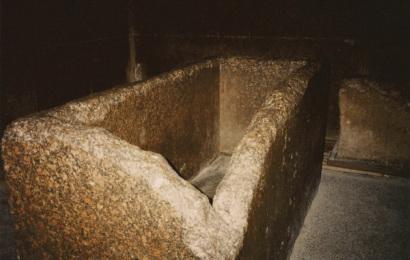 Sarkofagus Kufu