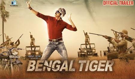 Bengal Tiger – Official Tamil Trailer | Raviteja, Tamannaah, Raashi Khanna