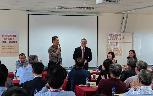 經濟部長沈榮津與桃園廠商座談