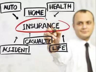 Tanya Jawab Tentang Asuransi