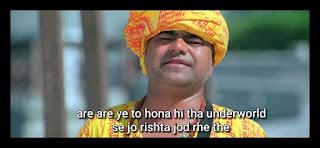 Are are ye to hona hi tha underworld se jo rishta jod rhe the, sanjay mishra as pandit ji | best welcome movie meme templates & dialogue