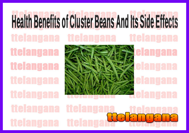 Health Benefits of Cluster Beans And Its Side Effects