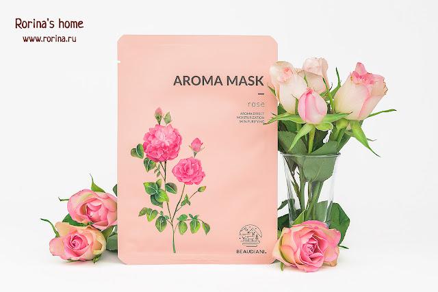 Тканевая ароматическая маска для лица Beaudiani Aroma Mask Rose: отзывы