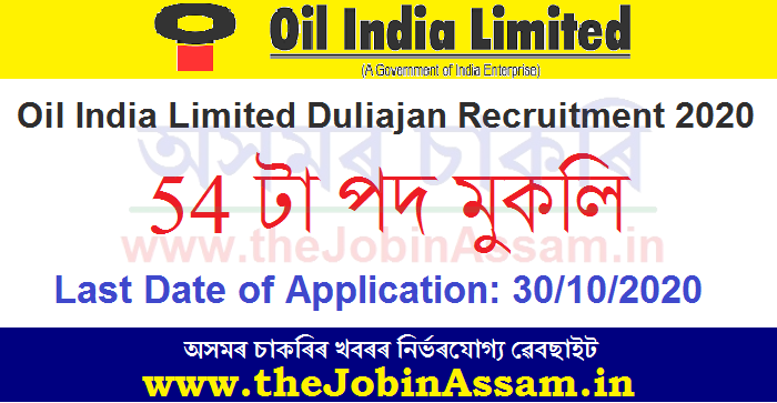 Oil India Limited Duliajan Recruitment 2020