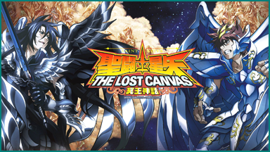 http://descargasanimega.blogspot.mx/2014/02/saint-seiya-lost-canvas-2626-audio.html