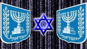 Israel's spy agency, Mossad