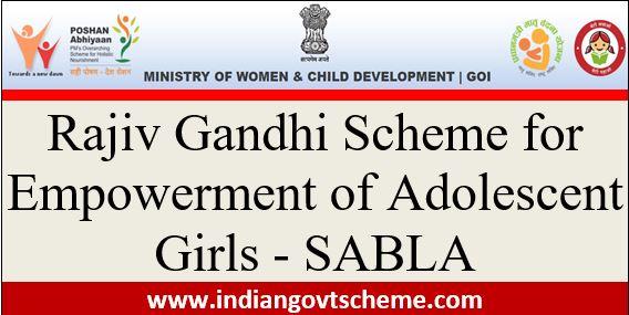 Rajiv+gandhi+scheme+for+empowerment