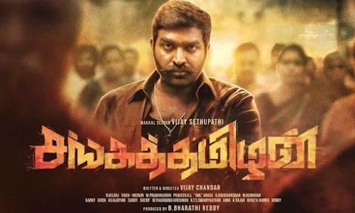 TamilRockers Leaks Sangathamizhan (Sangatamilan) Full Movie Download and Watch Online