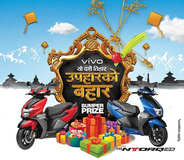 Vivo Dashain Tihar Offer 2077