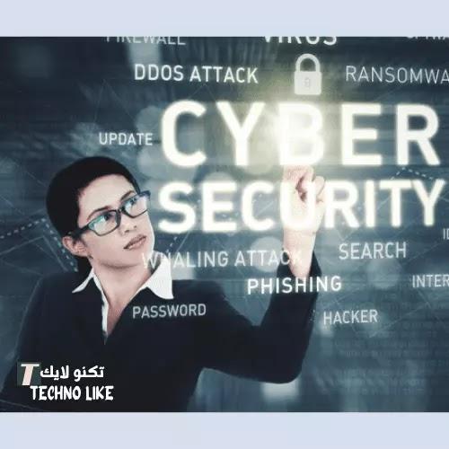 المهارات المطلوبة لأعمال الأمن السيبراني-Cyber Security