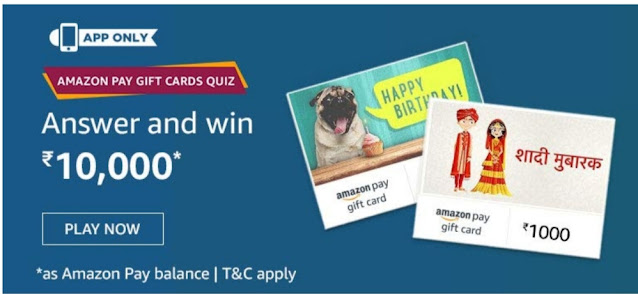 Amazon Pay Gift Cards Quiz Answer