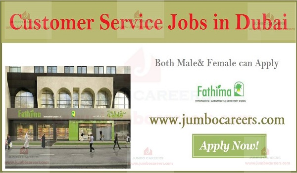 Available job vacancy in Dubai, UAE job opportunities,