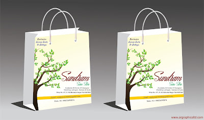 plastic carry bag design template  paper carry bag design  non woven carry bag design  carry bag design for shoes  sweets carry bag design  carry bag design drawing  carry bag price  carry bag printing in delhi carry bag design in coreldraw carry bag cdr design  pouch design cdr  product packaging design cdr file  cake box design cdr file  corel draw designs cdr files free download  coreldraw cdr templates free download  vector graphics free download cdr file