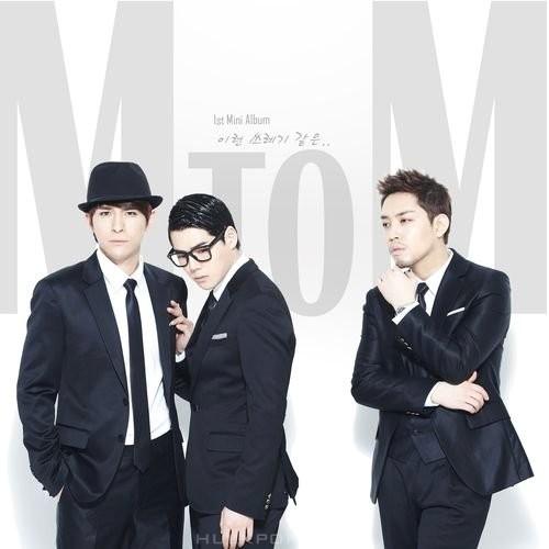 M TO M – 이런 쓰레기같은… – EP