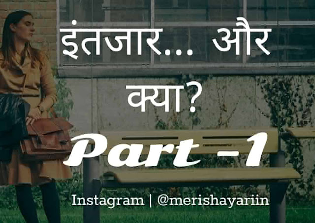 Novel Writing in Hindi
