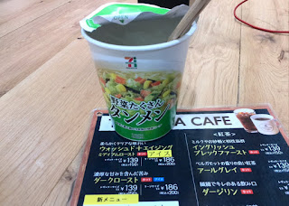 instant noodles purchased in cup (cup noodles)