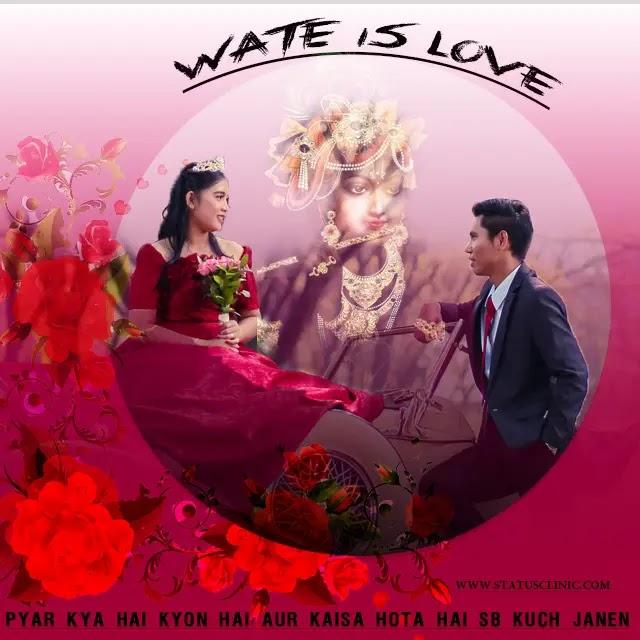 प्रेम क्या है 'प्रेम की परिभाषा क्या है 'prem' pyar kya hai