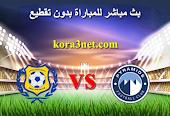تفاصيل مباراة بيراميدز والاسماعيلى اليوم 4-8-2021 الدورى المصرى