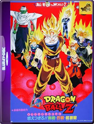 Dragón Ball Z: El Poder Invencible (1993) [1080p – 60 FPS] Latino [GoogleDrive] [MasterAnime]