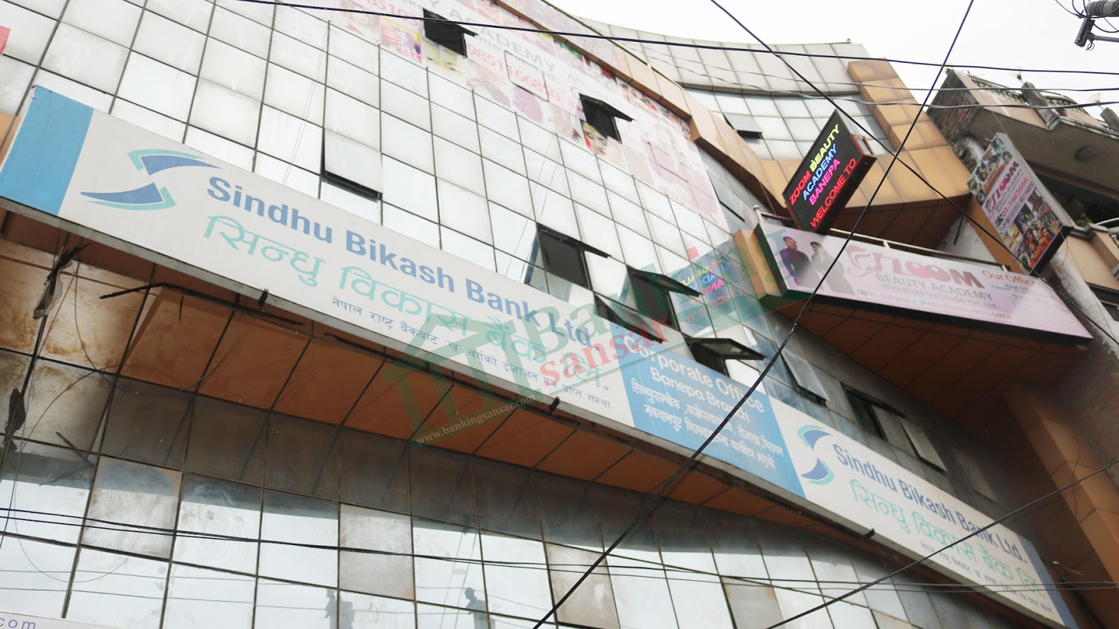 Sindu Bikas Bank