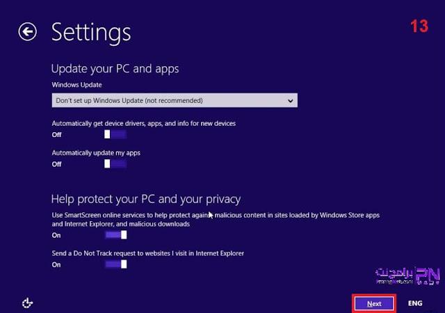 تشغيل ويندوز 8.1 على الكمبيوتر