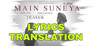 Main Suneya Lyrics in English | With Translation | – Ammy Virk
