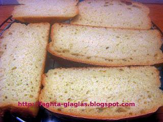 Ριγανάδα - από «Τα φαγητά της γιαγιάς»