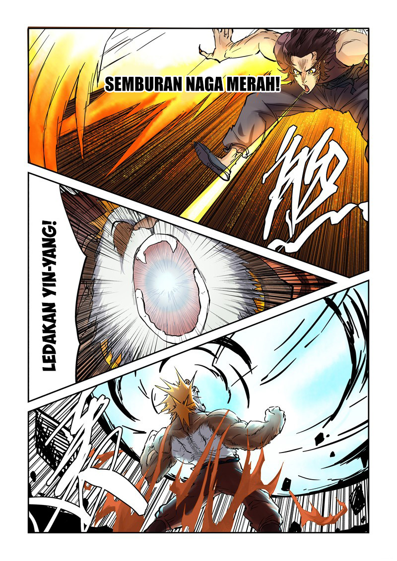 Tales of Demons and Gods Chapter 105.5